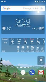 Androidアプリ「🌈 正確な天気 YoWindow ライブ壁紙 ウィジェット」のスクリーンショット 5枚目