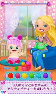 Androidアプリ「私の赤ちゃん - ママと赤ちゃんのケア」のスクリーンショット 3枚目