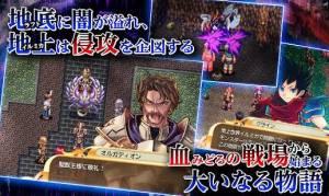 Androidアプリ「RPG 聖戦クロニクル - KEMCO」のスクリーンショット 2枚目