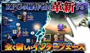 Androidアプリ「RPG 聖戦クロニクル - KEMCO」のスクリーンショット 4枚目