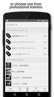 Androidアプリ「Fitness Point - ワークアウト日誌」のスクリーンショット 4枚目