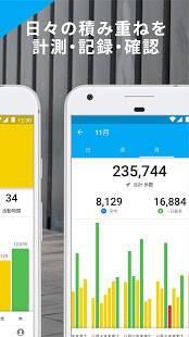 Androidアプリ「Runtastic Steps 歩数計&ヘルスケア」のスクリーンショット 3枚目