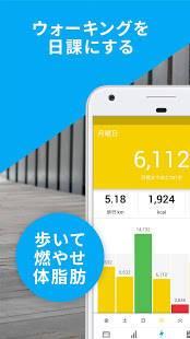 Androidアプリ「Runtastic Steps 歩数計&ヘルスケア」のスクリーンショット 2枚目