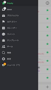 Androidアプリ「Nozbe: to-do, タスクとプロジェクト」のスクリーンショット 2枚目