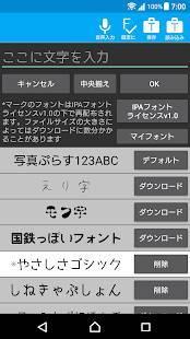 Androidアプリ「写真ぷらす - 写真文字入れ」のスクリーンショット 3枚目