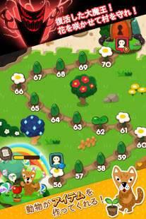 Androidアプリ「LINE ポコポコ」のスクリーンショット 2枚目