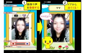 Androidアプリ「どうぶつ これなーんだ? 子供・幼児向け言葉の知育アプリ」のスクリーンショット 3枚目