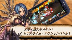 Androidアプリ「サモンマスターズ - Sword Dancing」のスクリーンショット 3枚目
