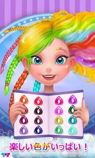 Androidアプリ「楽しいヘアサロン-女の子の変身」のスクリーンショット 4枚目
