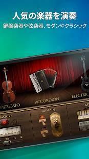 Androidアプリ「ピアノ  -  ぴあの 鍵盤 リアル 曲 げーむ」のスクリーンショット 5枚目