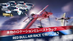 Androidアプリ「Red Bull Air Race The Game」のスクリーンショット 2枚目