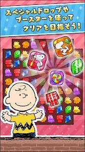 Androidアプリ「スヌーピー ドロップス」のスクリーンショット 2枚目