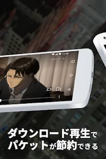 Androidアプリ「U-NEXT/ユーネクスト:映画・ドラマ・アニメなど見放題」のスクリーンショット 4枚目