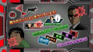 Androidアプリ「逃走者 追ってくるハンターから逃げ切れるか!?」のスクリーンショット 2枚目
