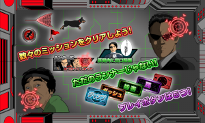 Androidアプリ「逃走者 追ってくるハンターから逃げ切れるか!?」のスクリーンショット 4枚目