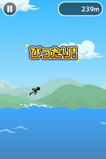 Androidアプリ「水切りジャンプ」のスクリーンショット 4枚目