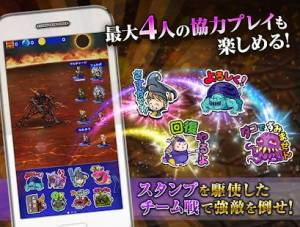 Androidアプリ「FINAL FANTASY Record Keeper」のスクリーンショット 5枚目