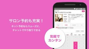 Androidアプリ「ネイルブック - ネイルデザイン・ネイリストの人気ランキングとネイルサロン検索&予約」のスクリーンショット 4枚目