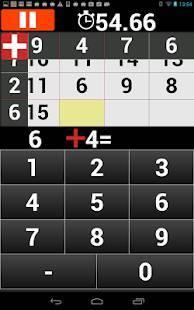 Androidアプリ「100マス計算」のスクリーンショット 1枚目