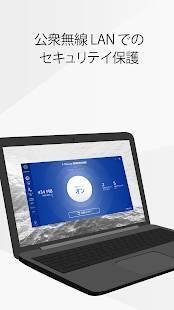 Androidアプリ「FREEDOME VPN」のスクリーンショット 2枚目
