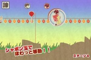 Androidアプリ「どんぱっぱ」のスクリーンショット 3枚目