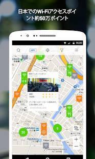 Androidアプリ「WiFi」のスクリーンショット 3枚目
