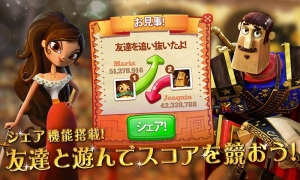 Androidアプリ「シュガースマッシュ: ブック・オブ・ライフ」のスクリーンショット 4枚目