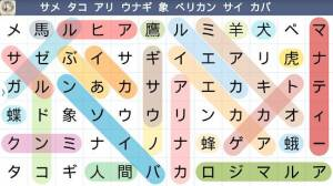 Androidアプリ「シークワーズ  - WordSearch -」のスクリーンショット 4枚目