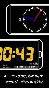 Androidアプリ「インターバルタイマー ~あなたの運動と健康をサポート~」のスクリーンショット 1枚目