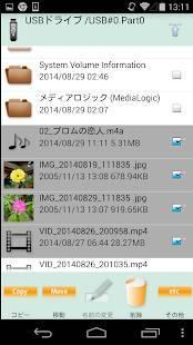 Androidアプリ「MLUSBマウンタ - ファイルマネージャー」のスクリーンショット 3枚目