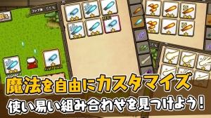Androidアプリ「勇者警報 〜魔王の城を守れ!〜」のスクリーンショット 4枚目