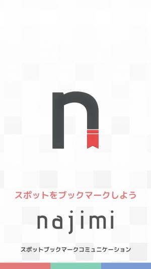 Androidアプリ「najimi(なじみ)   スポットをブックマークしよう」のスクリーンショット 1枚目