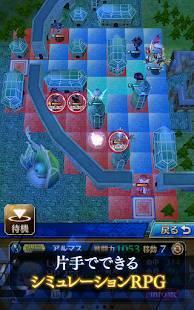 Androidアプリ「ファントム オブ キル 【無料本格シミュレーションRPG】」のスクリーンショット 4枚目