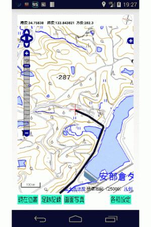 Androidアプリ「狩猟支援地図「またぎぃ」(体験版)」のスクリーンショット 4枚目