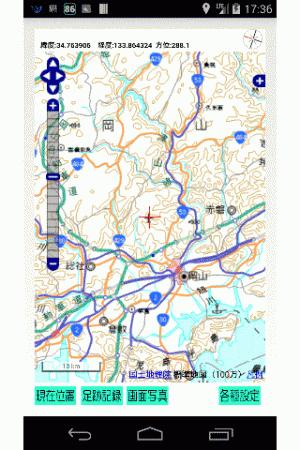 Androidアプリ「狩猟支援地図「またぎぃ」(体験版)」のスクリーンショット 1枚目