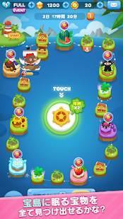 Androidアプリ「LINE POP2-ブラウン&コニーと爽快!ポップでかわいい大人気パズルゲーム」のスクリーンショット 4枚目