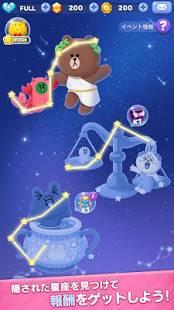 Androidアプリ「LINE POP2-ブラウン&コニーと爽快!ポップでかわいい大人気パズルゲーム」のスクリーンショット 2枚目