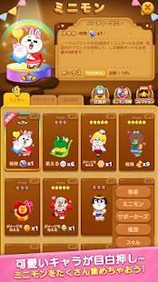Androidアプリ「LINE POP2」のスクリーンショット 2枚目