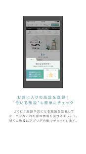 Androidアプリ「三井ショッピングパークアプリ」のスクリーンショット 2枚目
