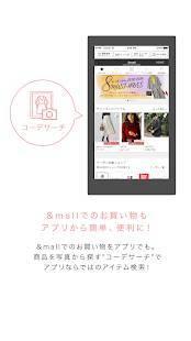 Androidアプリ「三井ショッピングパークアプリ」のスクリーンショット 3枚目