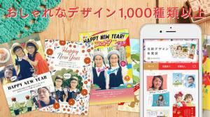 Androidアプリ「スマホで年賀状2019 写真付き年賀状作成・年賀はがき印刷・宛名印刷ができる無料年賀状アプリ2019」のスクリーンショット 2枚目