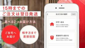 Androidアプリ「スマホで年賀状 2020 | 年賀状アプリ」のスクリーンショット 4枚目