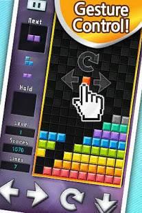 Androidアプリ「Brix」のスクリーンショット 1枚目