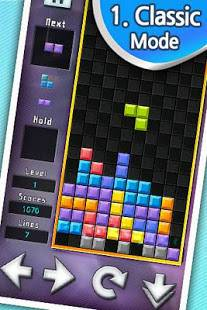 Androidアプリ「Brix」のスクリーンショット 2枚目