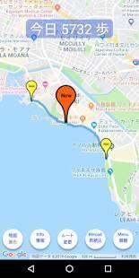 Androidアプリ「世界を旅する歩数計 - Smanpo」のスクリーンショット 1枚目