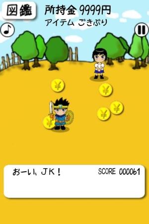 Androidアプリ「JK メイド集め」のスクリーンショット 2枚目