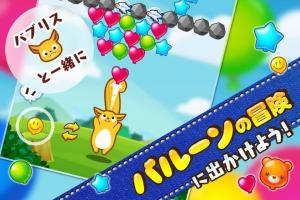 Androidアプリ「バルーン POP!バブルシューター」のスクリーンショット 5枚目