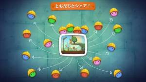Androidアプリ「Inventioneers」のスクリーンショット 2枚目