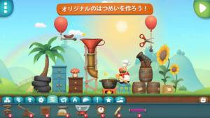 Androidアプリ「Inventioneers」のスクリーンショット 1枚目