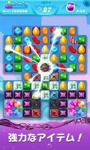 Androidアプリ「キャンディークラッシュソーダ」のスクリーンショット 1枚目